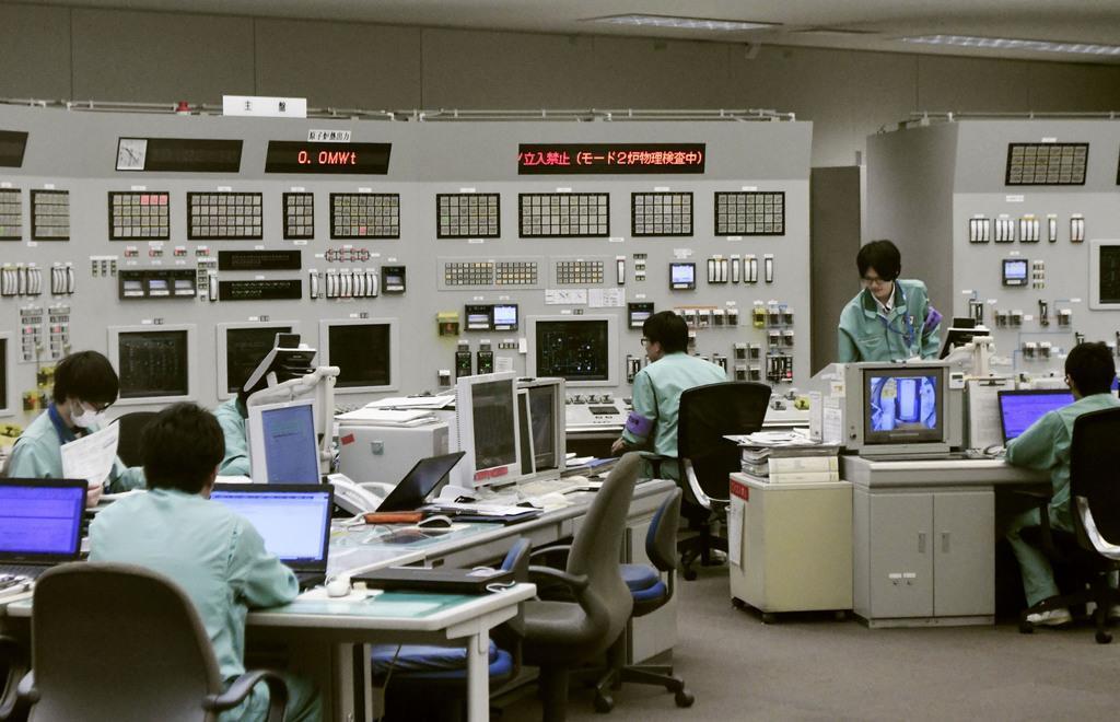 伊方原発3号機の中央制御室