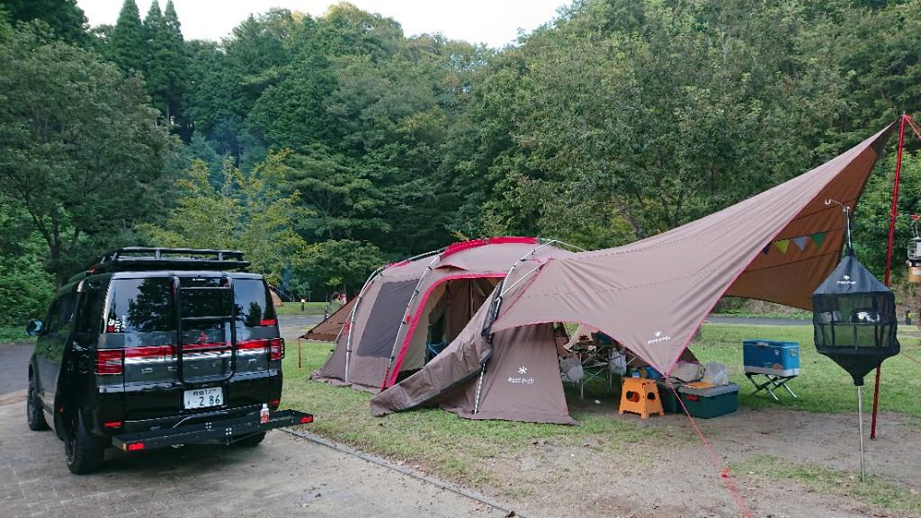 大 子 町 キャンプ