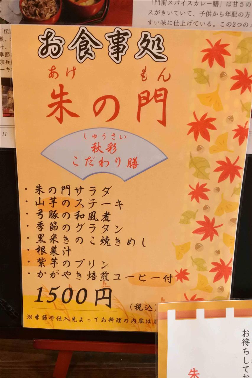 筑波と笠間ドライブ」yasbeのブログ | 和らぎ水を忘れずに ...