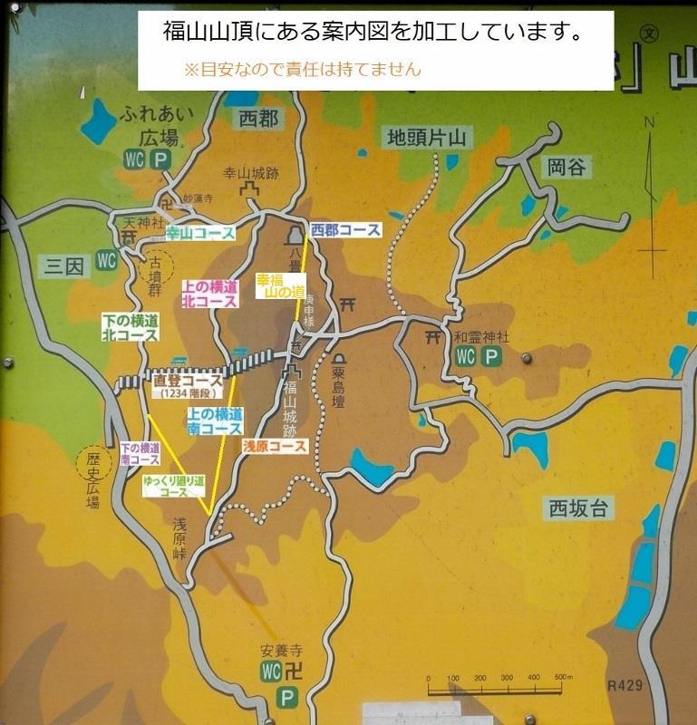 福山 市 天気