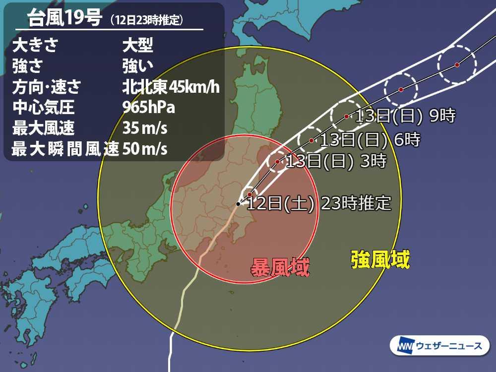 秋ヶ瀬 公園 台風