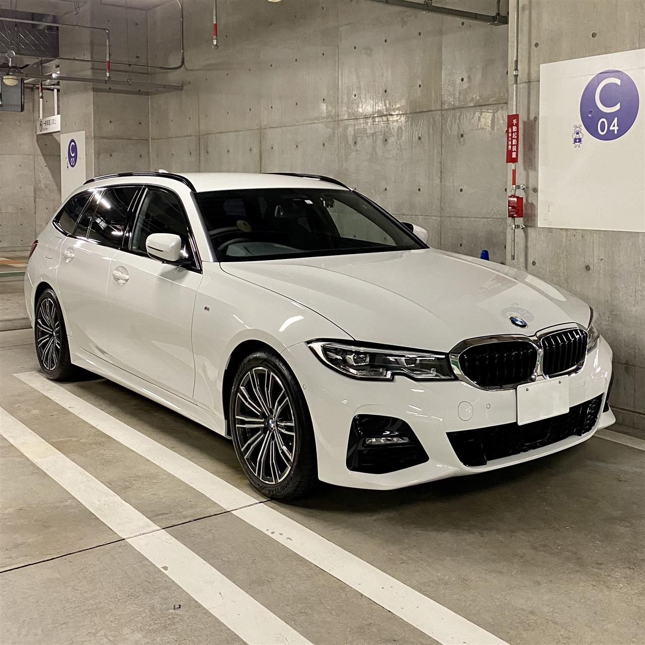 Bmw 320d M Sport: 「よろしく、「BMW 320d XDrive ツーリング M Sport」。」かめっこのブログ | 車がいらない生活
