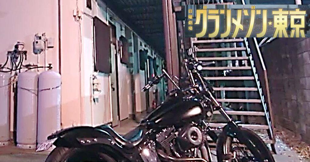 キムタク グラン メゾン バイク 東京