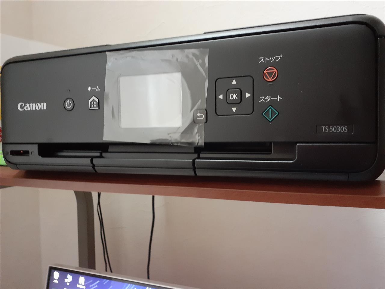 と つなぐ を パソコン で プリンター キャノン 無線