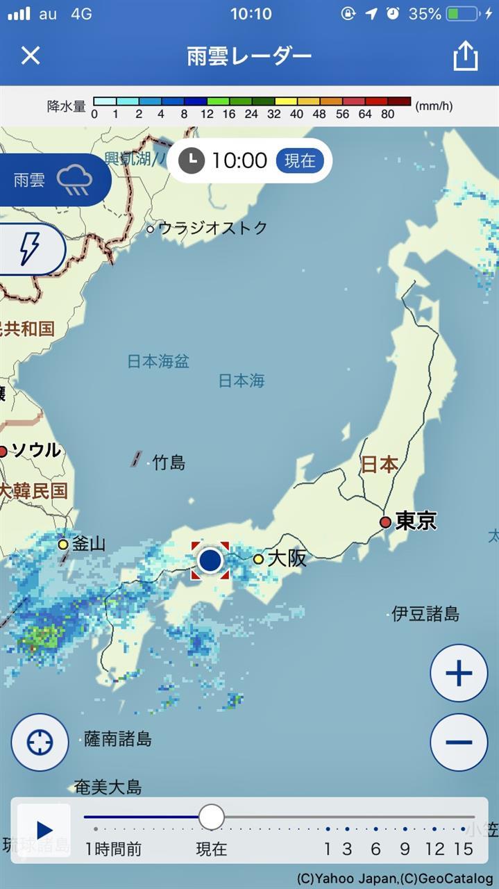 松山 雨雲 レーダー 愛媛県伊予郡松前町の雨雲レーダーと各地の天気予報