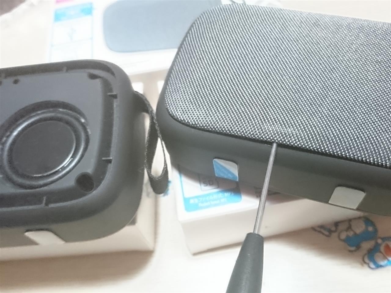 SR9910型 - ダイソー500円Bluetoothスピーカー ...