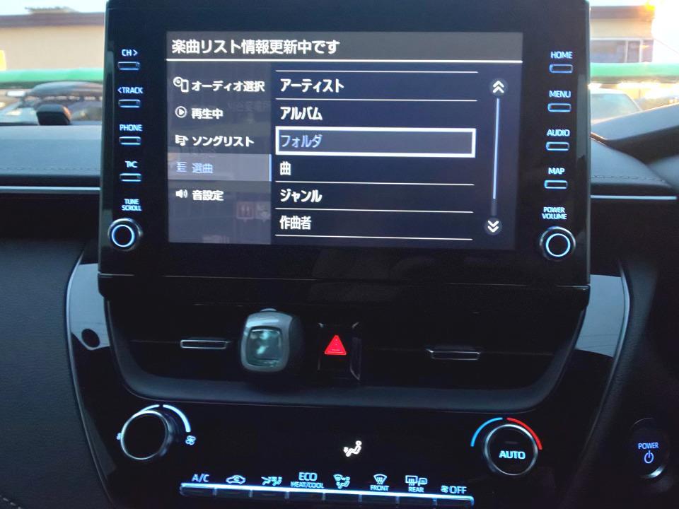 Usbメモリ ディスプレイオーディオ ディスプレイオーディオで最も高音質に音楽を聴くハイレゾ活用方法│車の中を感動レベルの高音質オーディオルームに