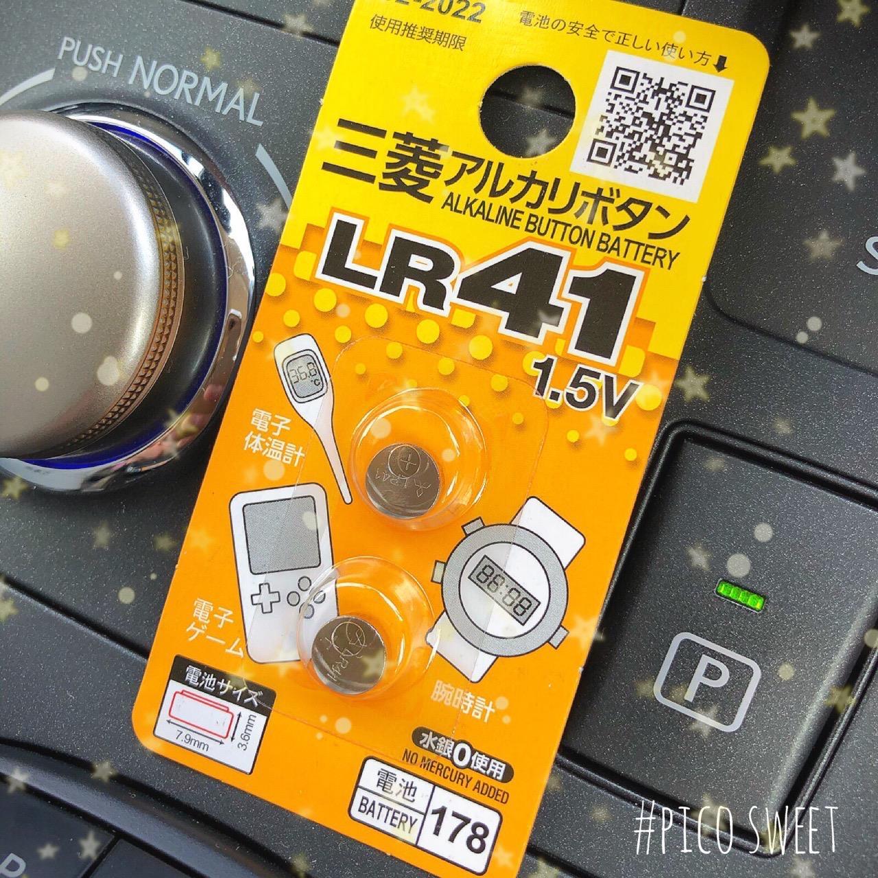 品薄 lr41
