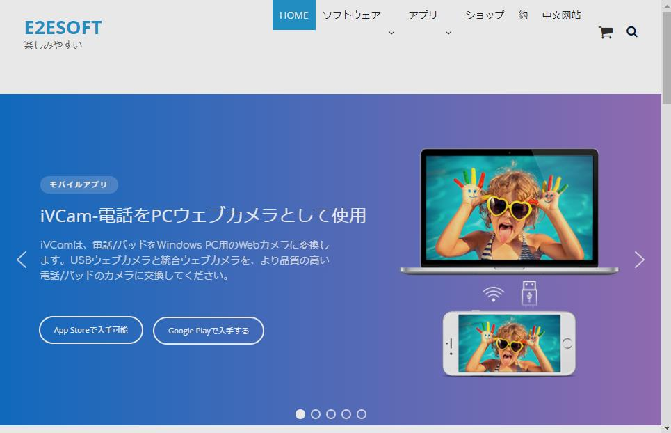 usb カメラ アプリ