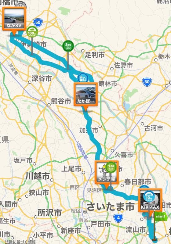 の 古河 今日 天気 【一番当たる】名古屋市中区の最新天気(1時間・今日明日・週間)