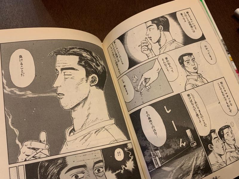 藤原親子って…」NAOキングのブログ | NAOキングのページ - みんカラ