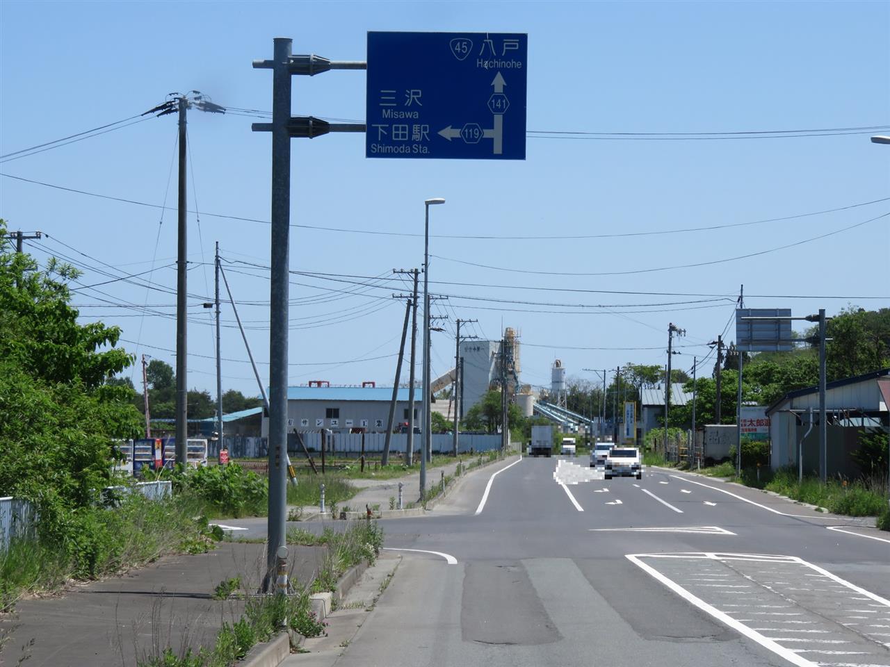 青森県道141号市川下田停車場線