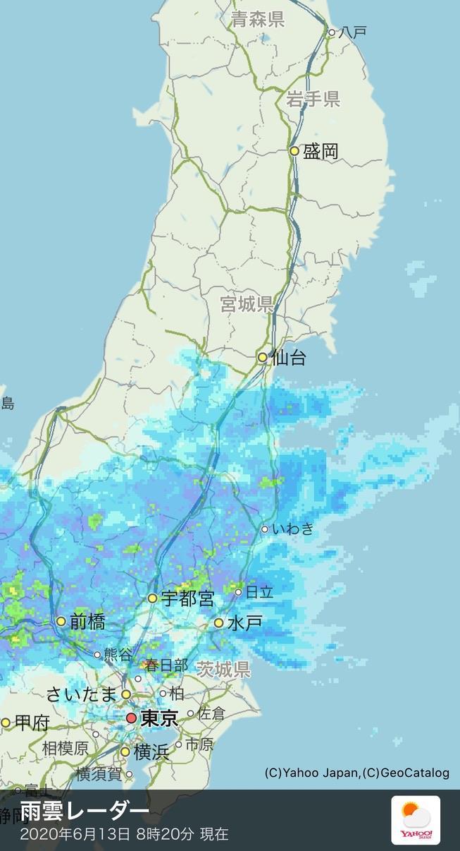 茨城県 雨雲