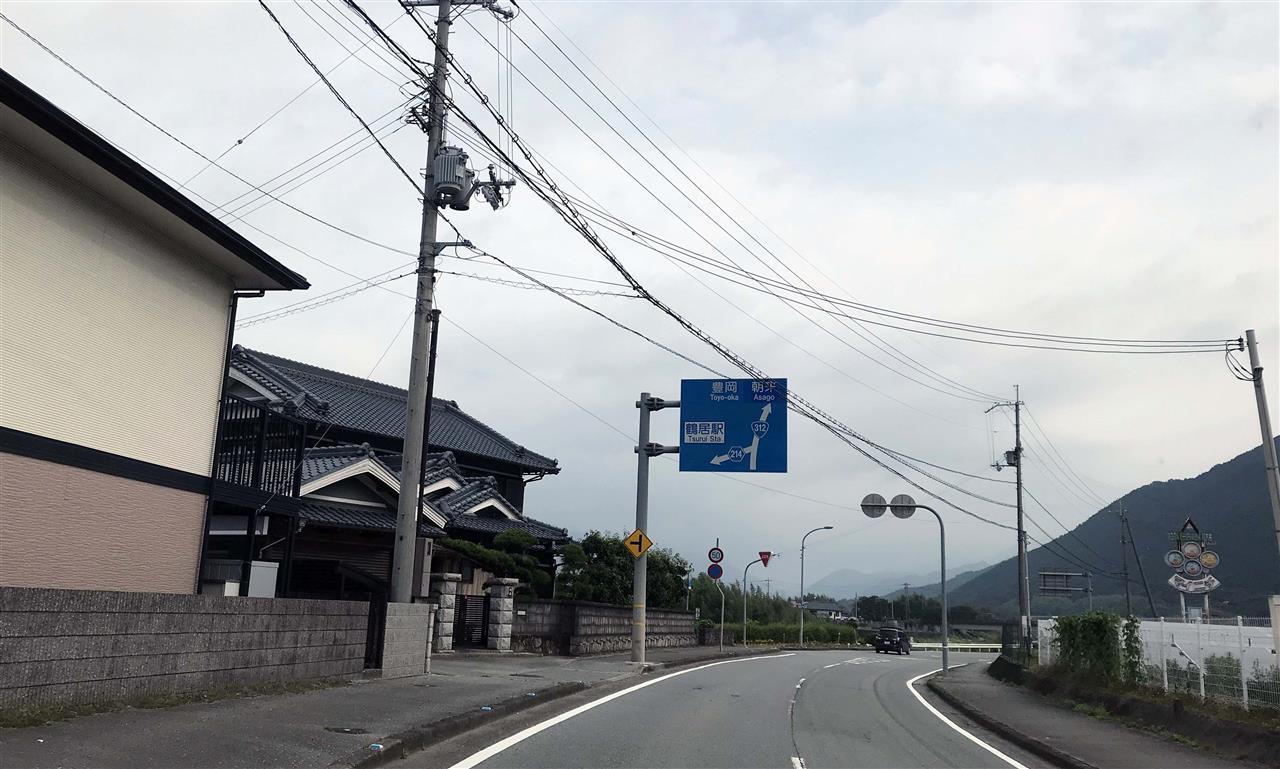 市 兵庫 県 天気 養父