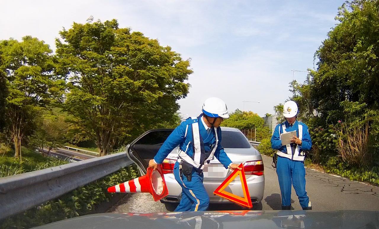 県警 更新 神奈川 免許