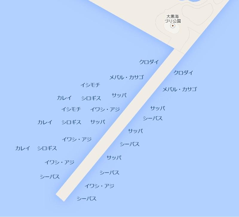 釣り 大黒ふ頭 渋い時にも釣れるサビキ仕掛け@大黒海釣り施設
