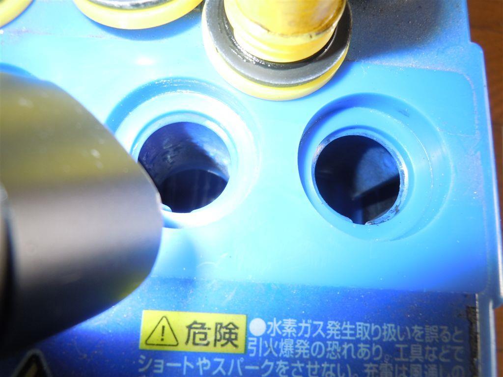 硫化 水素 バッテリー